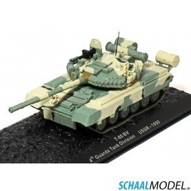 T-80 Bv 4th Guards Tank Division (ussr) - 1990 1:72 Camouflage
